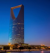 image of the kingdom tower in riyadh in saudi arabia