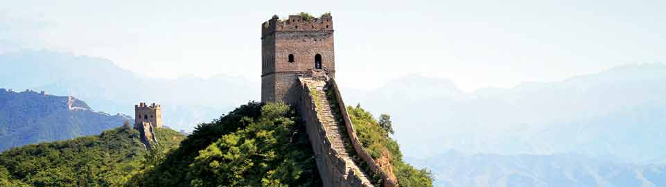 image of great wall of china in beijing
