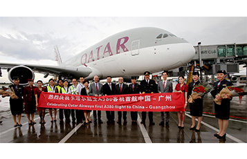 Qatar Airways senior management pictured with senior airport officials at Guangzhou Baiyun International Airport, following the arrival of the airline's A380 inaugural flight to Guangzhou.