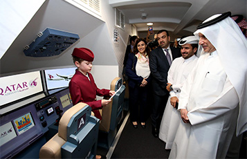 Qatar Airways Aviation Academy at Kidzmondo