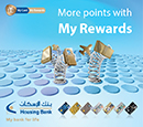 HOUSING BANK REWARDS