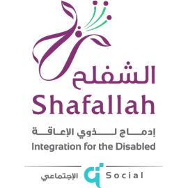 Image of shafallah logo